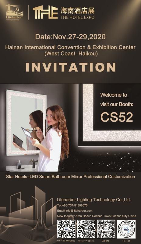 INVITATION FOR 2020 HAINAN THE HOTEL EXPO EXHIBITION
