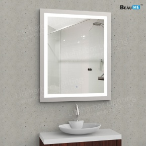 Framed Illuminated Mirror