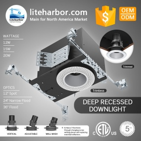 3.5 Inch Recessed Downlight